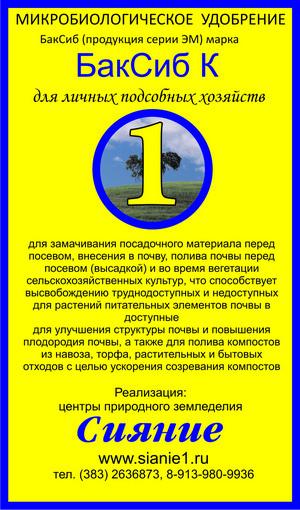 https://sianie1.ru/upload/medialibrary/aed/aedb1b9402f22ed342d3a9767783b64e.jpg